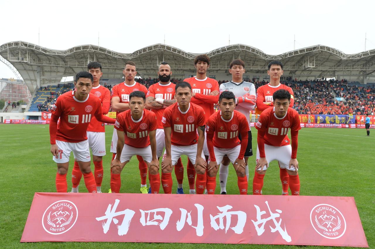 马明宇回应四川FC传闻:在谈股权转让,最快本周有结果