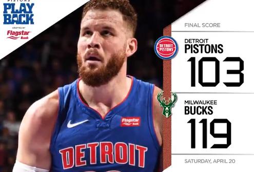 活塞遭遇季后赛13连败,追平NBA纪录
