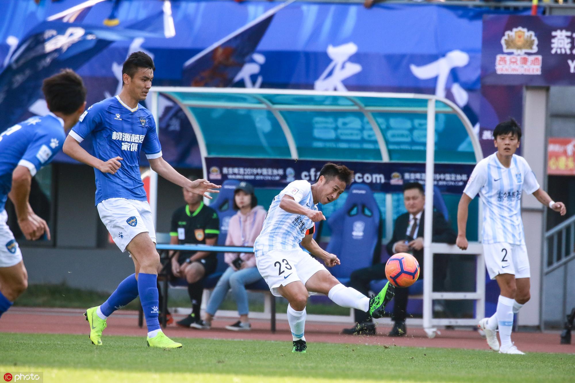 足协杯:许嘉俊建功范云龙染红,泰州1-0爆冷淘汰富力