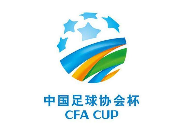足协杯第5轮:恒大vs人和,国安vs亚泰,苏宁vs鲁能