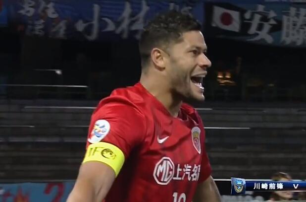 GIF:梦幻开局!胡尔克单刀破门,上港1-0川崎