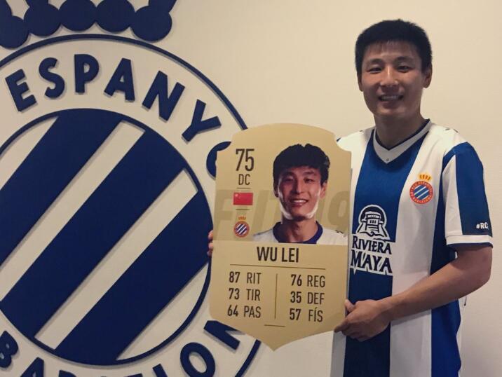 武磊喜获个人最新FIFA球员卡:综合能力值达75