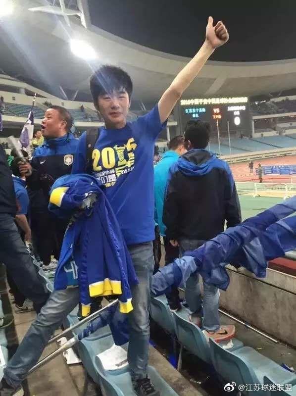 江苏苏宁官博悼念离世球迷:愿天堂也有足球