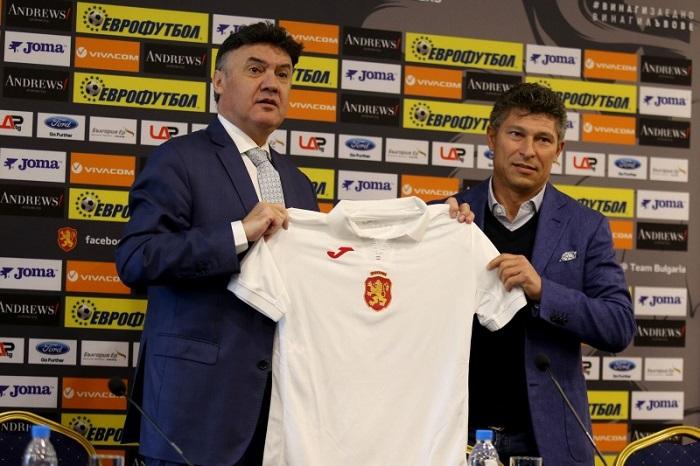官方:斯图加特传奇球星巴拉科夫出任主帅
