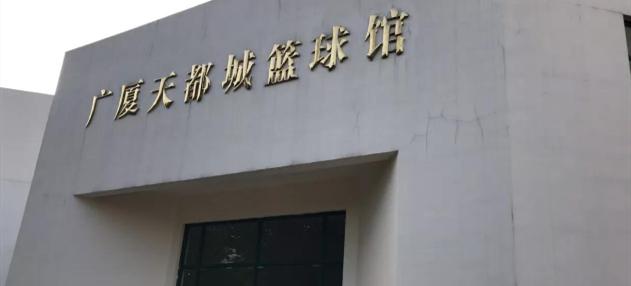 李春江抵达杭州:好好放了个假, 重点考察小队员