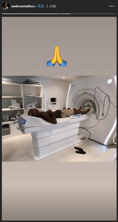 塔利斯卡ins发布治疗行态,祈祷尽早康复