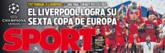酸!《每日体育报》批评欧冠决赛水平低:没人能记得住