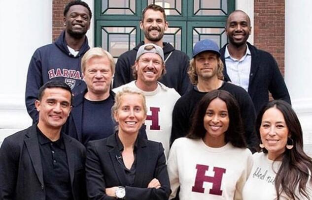 乐福、兰德尔和巴莫特完成为期4天的哈佛商学院课程