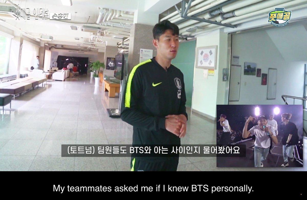 少年团温布利应援孙兴慜, 欧巴回应:也祝他们成功