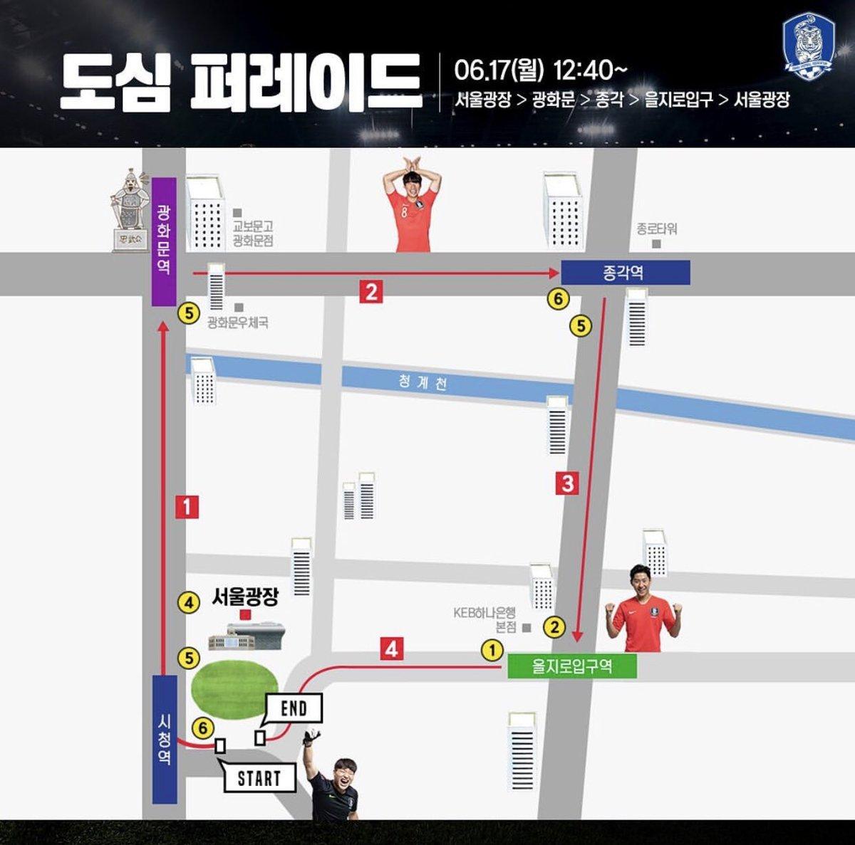 嘉奖小将!韩国将为U20青年队举行庆祝巡游仪式