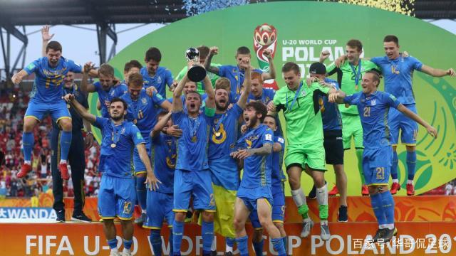 晨报:乌克兰3-1韩国问鼎世青赛冠军