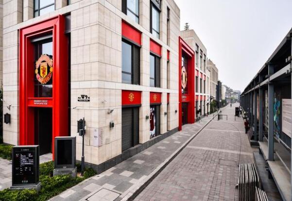 官方:曼联体验中心北京揭幕,官方中文APP同步上线