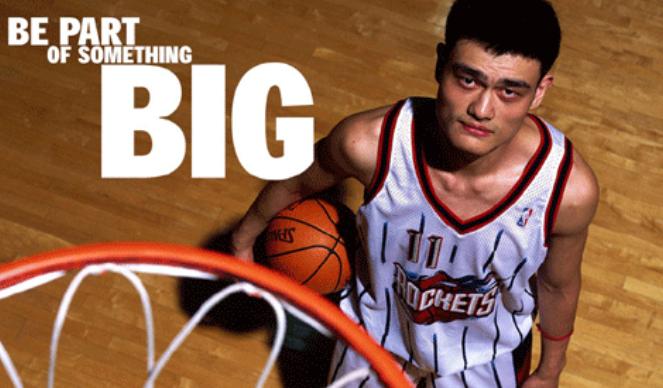 韦德转发姚明期望中国篮球涌现更多明日新星言论:赞同!