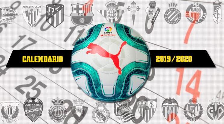 西班牙人新赛季赛程:12月初客战皇马,明年1月迎战巴萨