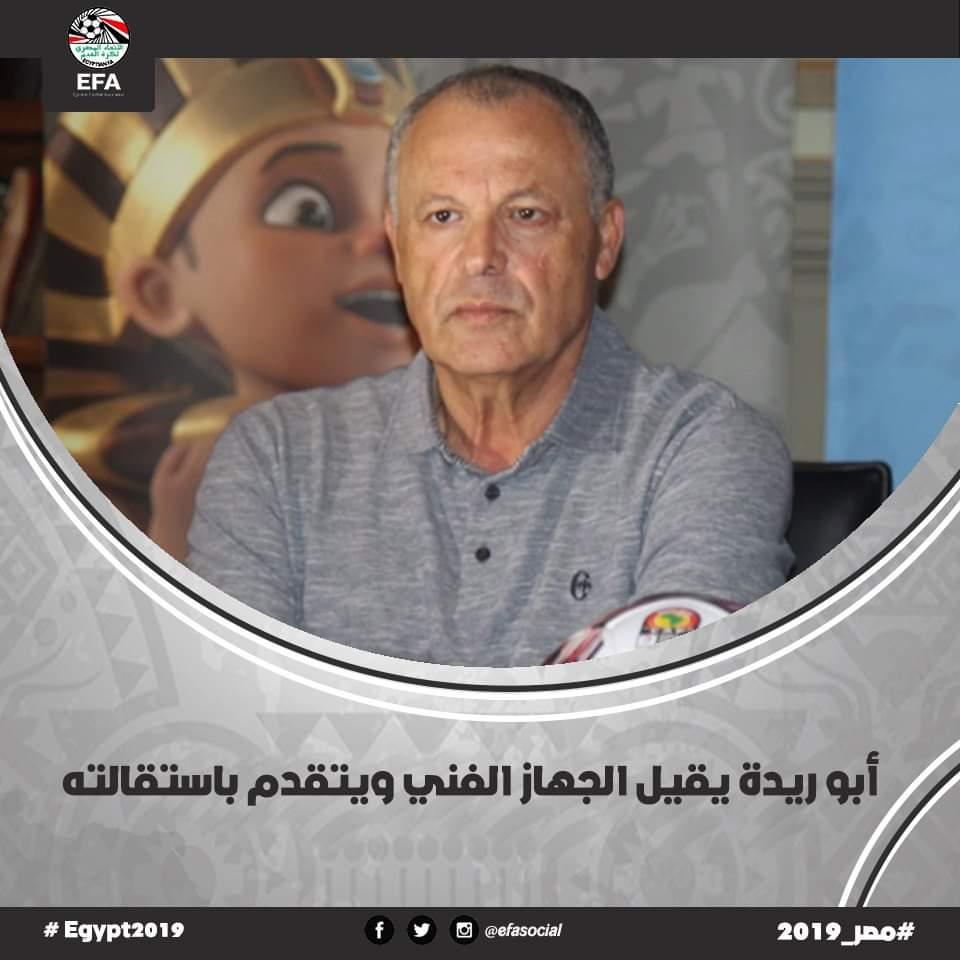 为出局负责,埃及足协主席等多人辞职,主帅阿吉雷下课