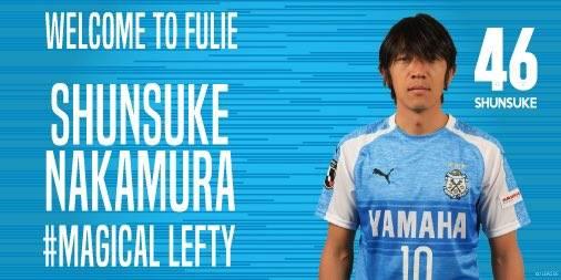 41岁中村俊辅加盟横滨FC,与52岁三浦知良成为队友