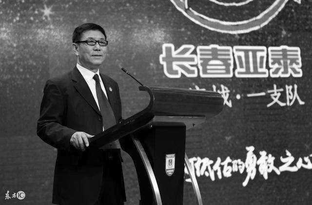 亚泰俱乐部董事长刘玉明去世 享年62岁