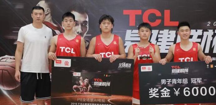 易建联杯上海站完结,张兆旭:三人篮球平时也会练