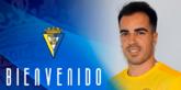 官方:前长春亚泰中场胡拉多自由加盟西乙加迪斯