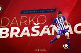 官方:奥萨苏纳签下布拉沙纳茨,转会费最高可达175万