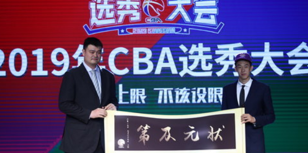 CBA选秀大会:10支球队选择16名新秀历届最多