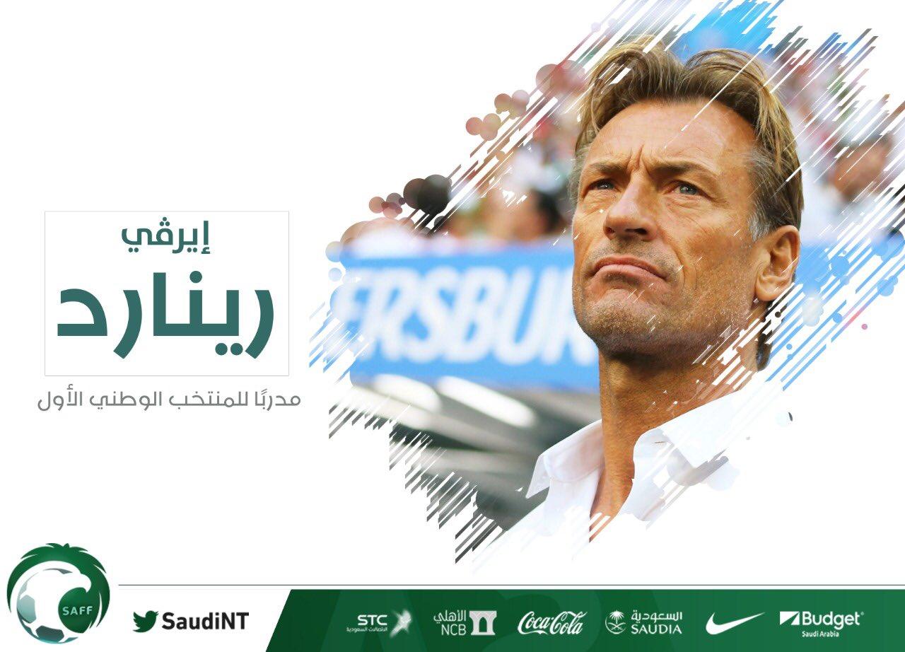 官方:两届非洲杯冠军主帅勒纳尔出任沙特新帅