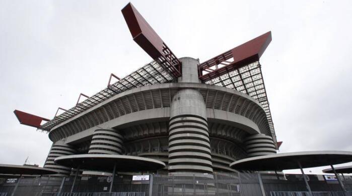 圣西罗新赛季将关闭六个看台区,共减少2350个座位席