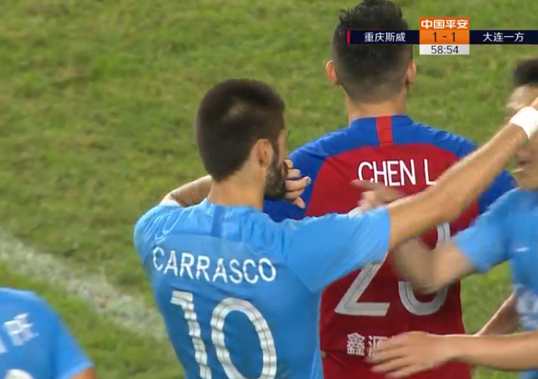 GIF:卡拉斯科远射破门,重庆1-2足球网址方