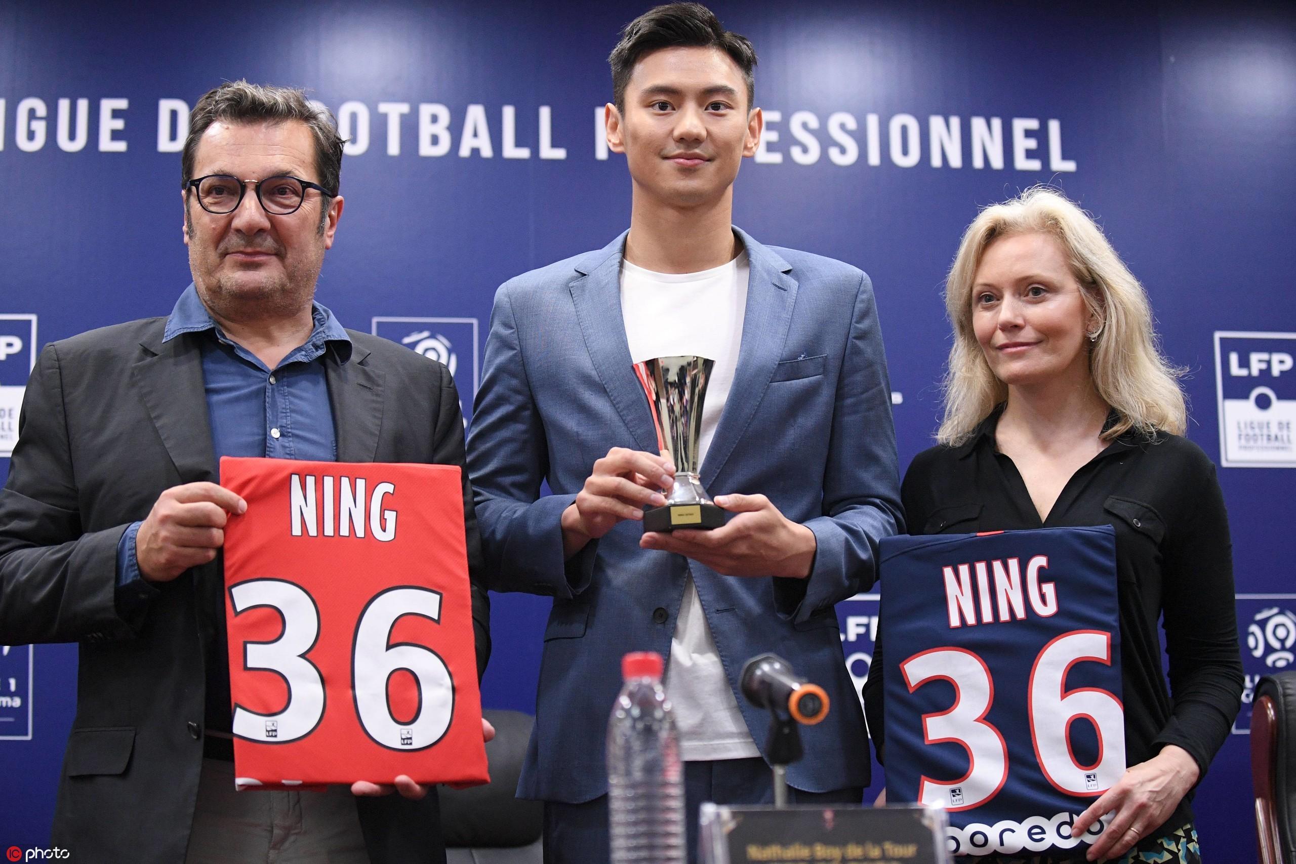 多图:宁泽涛出席法甲中国推广大使发布会,获赠36号球衣