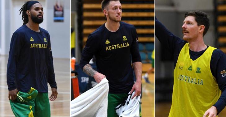 澳大利亚男篮公布出战男篮世界杯的12人大名单