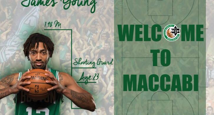 官方:以色列海法马卡比篮球俱乐部签约詹姆斯-杨