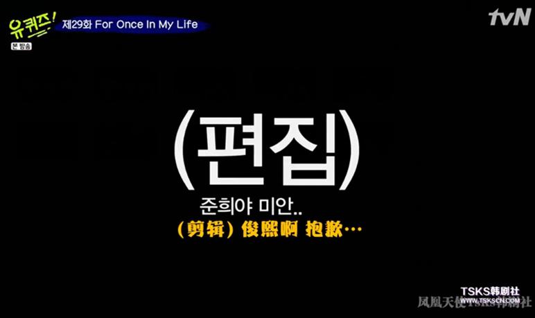 连续表白抗议,韩国综艺剪去C罗画面并以梅西取代
