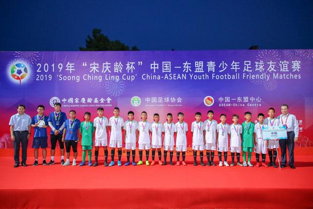 中国东盟足球赛落幕,中国足协代表队0-1不敌泰国获亚军