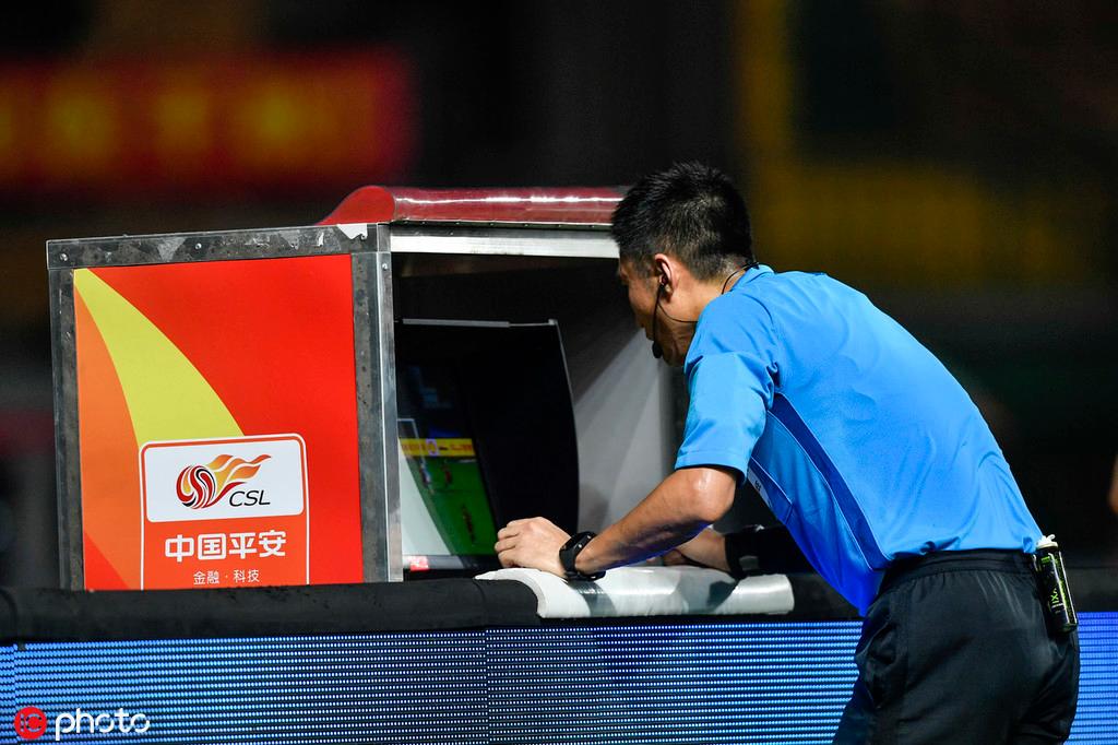 广州日报:马宁取消富力点球合理,给上港点球纯属误判