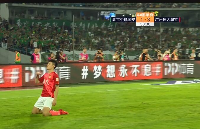 GIF:埃尔克森巧妙助攻杨立瑜破门,国安1-3恒大