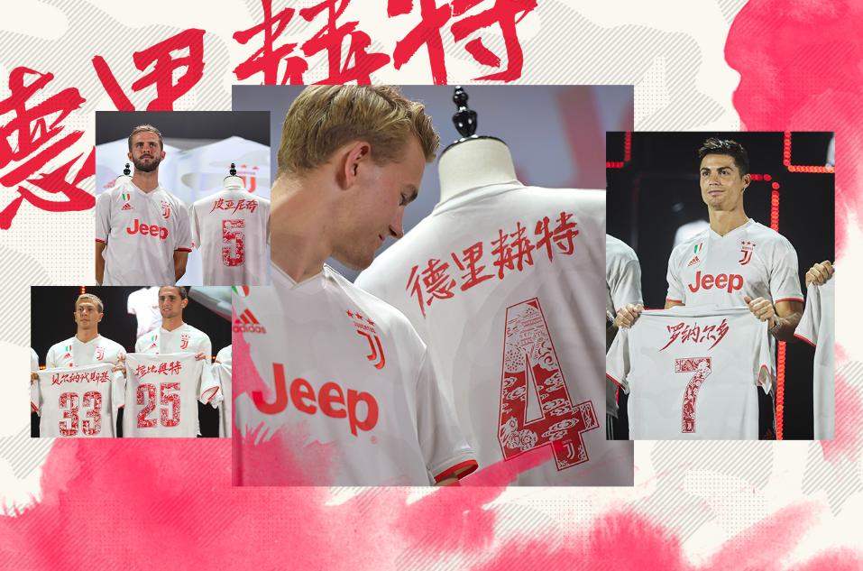 尤武官方出售中国版限量生肖球衣,售价250欧