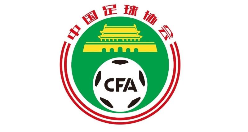 记者:杜兆才、高洪波、孙雯为新一届足协副主席候选人
