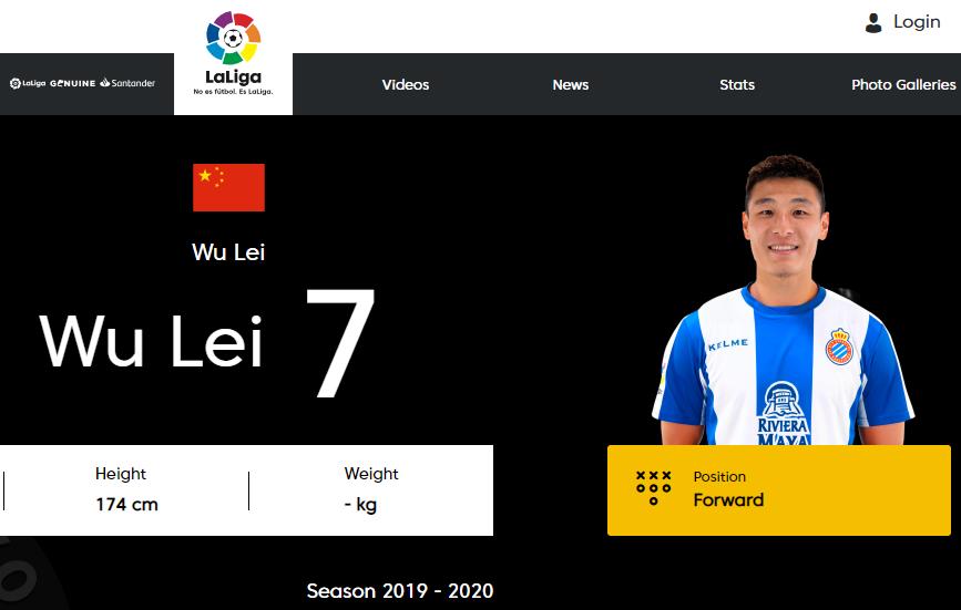 官方:武磊新赛季将身披西班牙人7号球衣