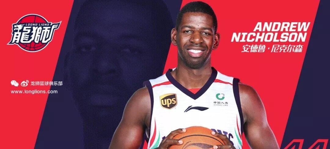 广州男篮官宣:尼科尔森和赛克斯正式与球队签约