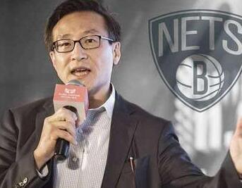 消息源称蔡崇信高价买下篮网是因为他想买一支纽约的球队