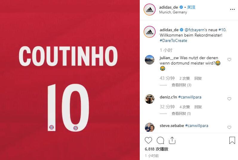 阿迪官方:库蒂尼奥将身披拜仁10号球衣