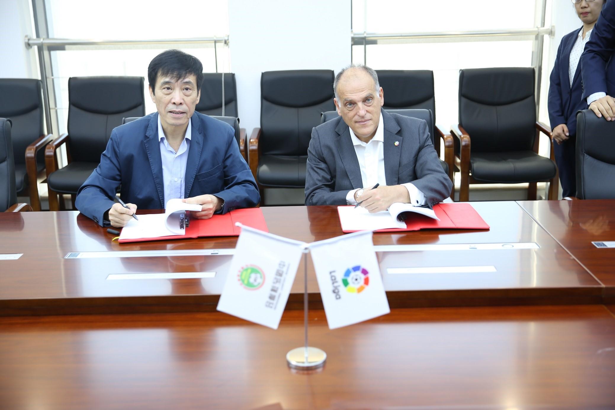 中国足协与西甲达成协议凯发网址,旨在建立球员与教练发展体系