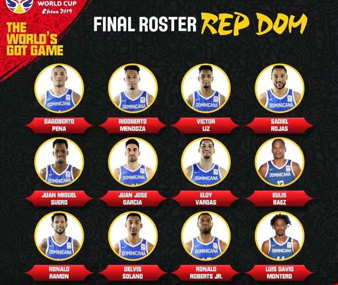 多米尼加男篮公布本届世界杯最终12人大名单