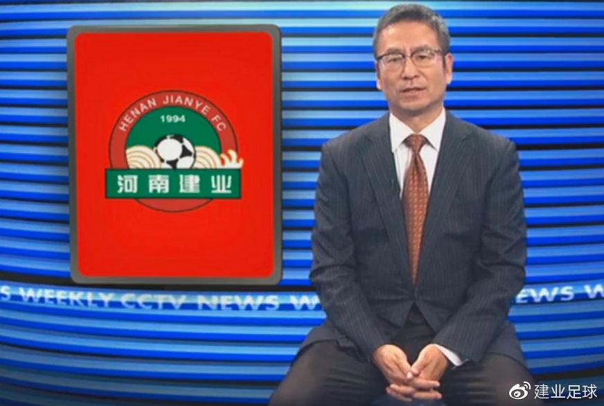 白岩松:若俱乐部都像建业,你还担心中国足球未来吗?