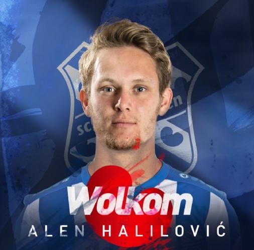 官方:荷甲球队海伦芬宣布租借哈利洛维奇,租期一年