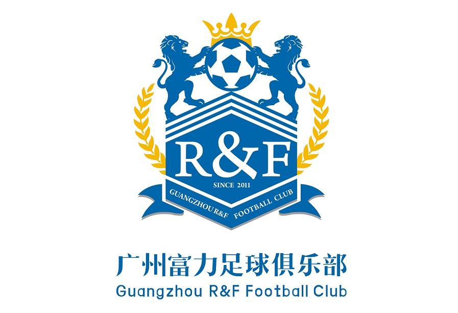 官方:广东富力女足正式成立,球队以梅州体校为班底