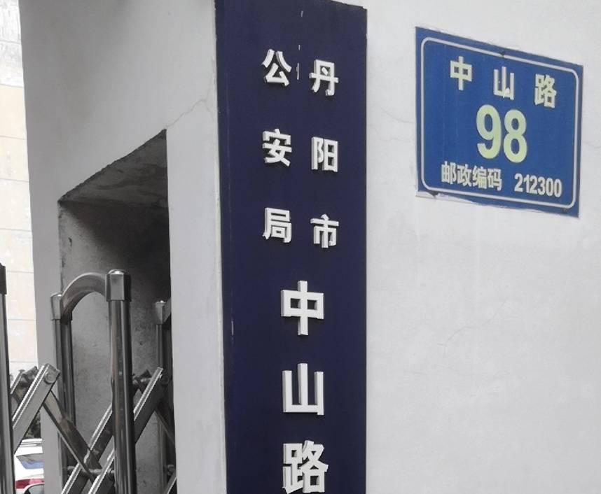 江苏男足教练猥亵幼球员事件后续:警方连夜伸开调查