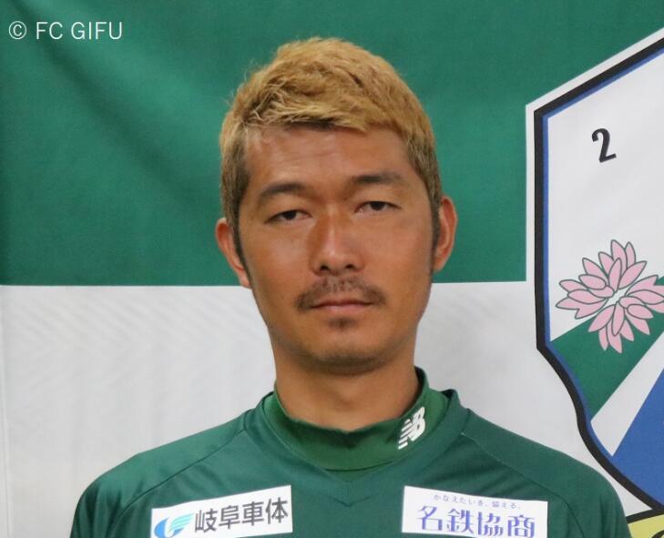 前札幌后卫横山知伸添盟J2岐阜FC,往年被确诊脑瘤