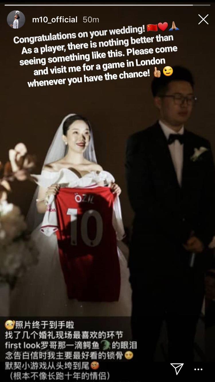 酸吗?厄祖发推祝中国女球迷新婚喜悦:有空来伦敦望吾