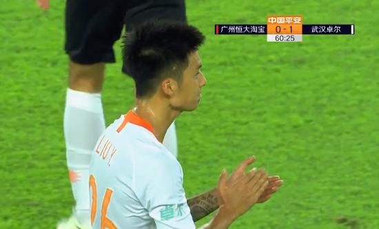 GIF:刘云跟进补射破门!恒大0-1卓尔